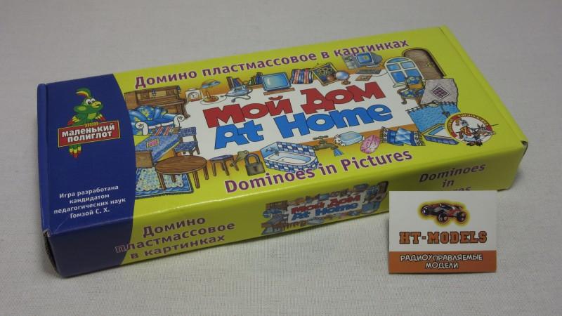 Домино пластмассовое на английском языке «Мой дом», 00427