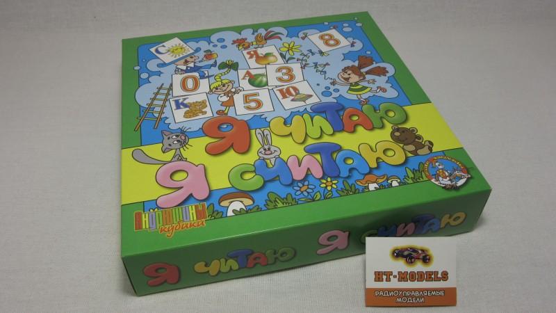 Кубики «Я читаю, я считаю» 25 штук, 00505