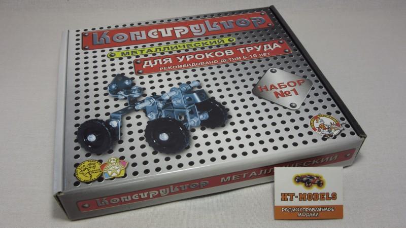Металлический конструктор №1 для уроков труда, 00841