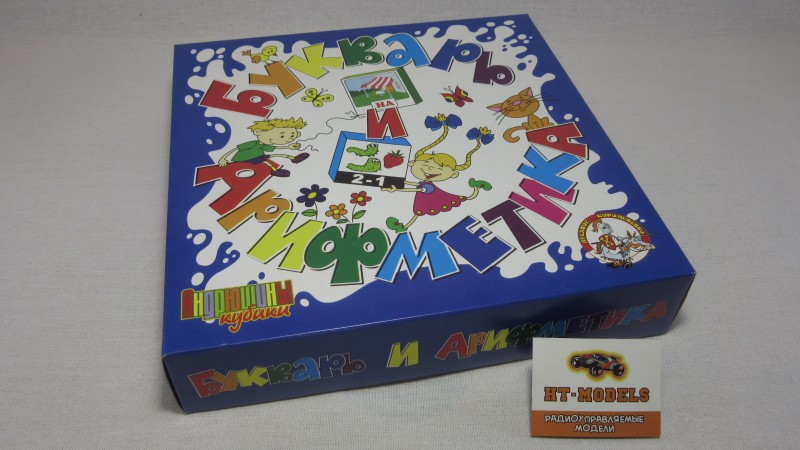 Кубики «Букварь и арифметика» 25 штук, 05129