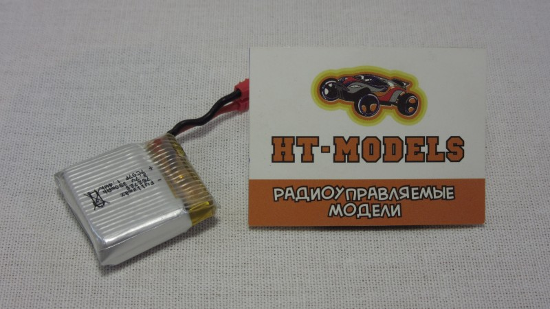 Аккумулятор Syma LiPo 3.7V 380mah, X21W