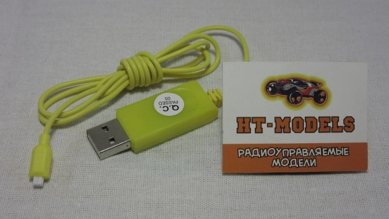 Зарядка USB, X12S