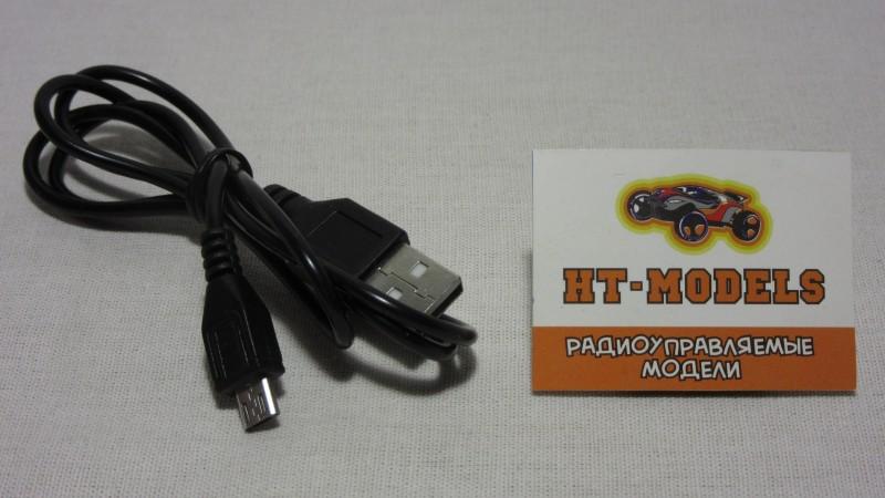 Зарядка USB, X20