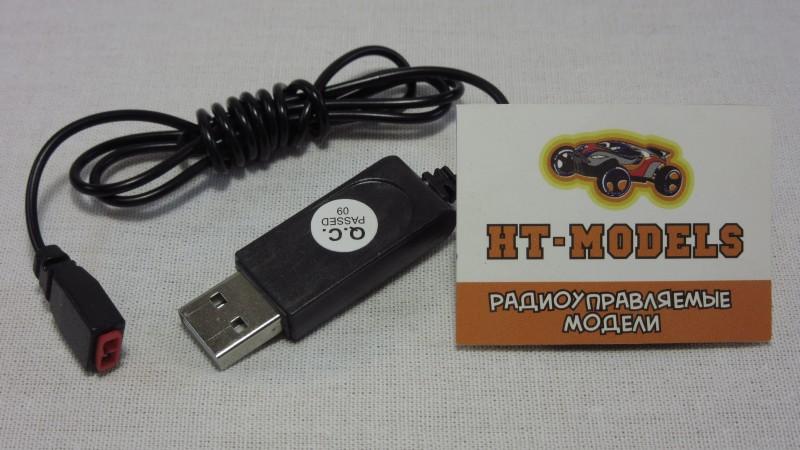 Зарядка USB, X21W
